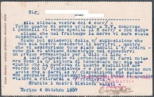 cartolina 05101907