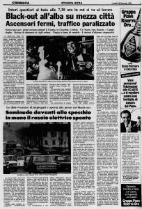 la stampa borgo campidoglio black out 19011981