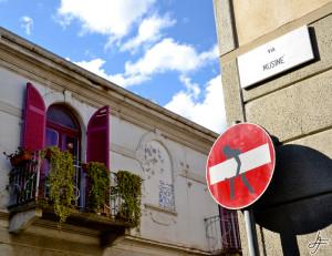 Ferrara Lamberto - Porte aperte